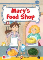 Mary's Food Shop